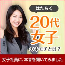 【12/6公開】読み物記事/ビースタイルブログ