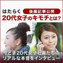 【1/30公開】読み物記事/ビースタイルブログ