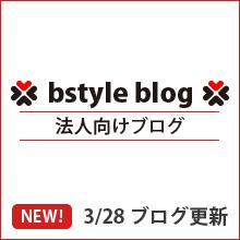 おすすめ【営業アシスタント】7名のご紹介