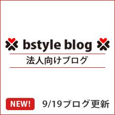 【事務人材】のご紹介