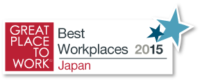 gptw_Japan_BestWorkplaces