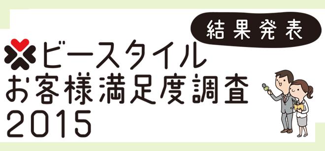 blog_P6image_660308