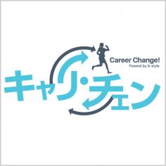 若手のキャリアチェンジ転職を支援する人材紹介サービス